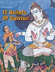 Image of 12 Beliefs of Saivism