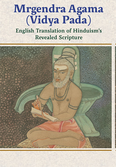 Image of Mrgendra Agama Vidya Pada English