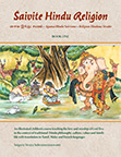 Image of Saivite Hindu Religion Book One