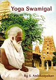 Image of Yoga Swamigal